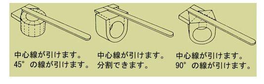Harp ワックス定規